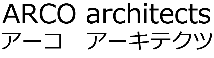 ARCO architects アーコアーキテクツ